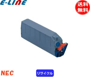 PR-L9500C-18大容量トナーカートリッジシアン(リサイクル)