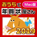 mac 版