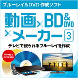 動画×BD&DVD×メーカー3