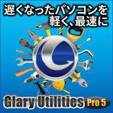 GlaryUtilitiesPro5【ライフボート】【Lifeboat】【ダウンロード版】