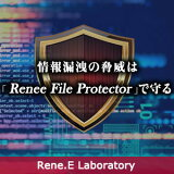 ReneeFileProtector