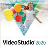 VideoStudio2020ダウンロード版