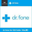 【35分でお届け】【Mac版】dr.fone for iOS Suite 永久ライセンス 1PC 【Wondershare……