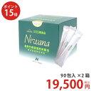 丹羽SOD様食品 NIWANA《ニワナ》 90包×2箱