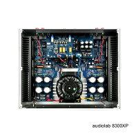 audiolab8300xp