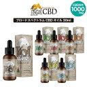 CBD オイル Koi Naturals 30ml 1000mg フルスペクトラムブレンド 高濃度 高純度 E-Liquid 電子タバコ vape オーガニック CBDリキッド CBD ヘンプ カンナビジオール カンナビノイド