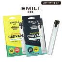 CBD リキッド EMILI CBD スターターキット 5% 高濃度 高純度 AZTEC アステカ E-Liquid 電子タバコ vape オ...