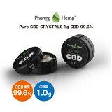 CBD クリスタル PharmaHemp ファーマヘンプ CBD CRYSTALS 99.6% 1g 高濃度 高純度 CBD リキッド E-Liquid 電子タバコ vape オーガニック CBDオイル CBD ヘンプ カンナビジオール カンナビノイド