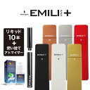 電子タバコ リキッド EMILI MINI + PLUS エミリ ミニ プラス スターターセット 自動吸引 タール ニコ