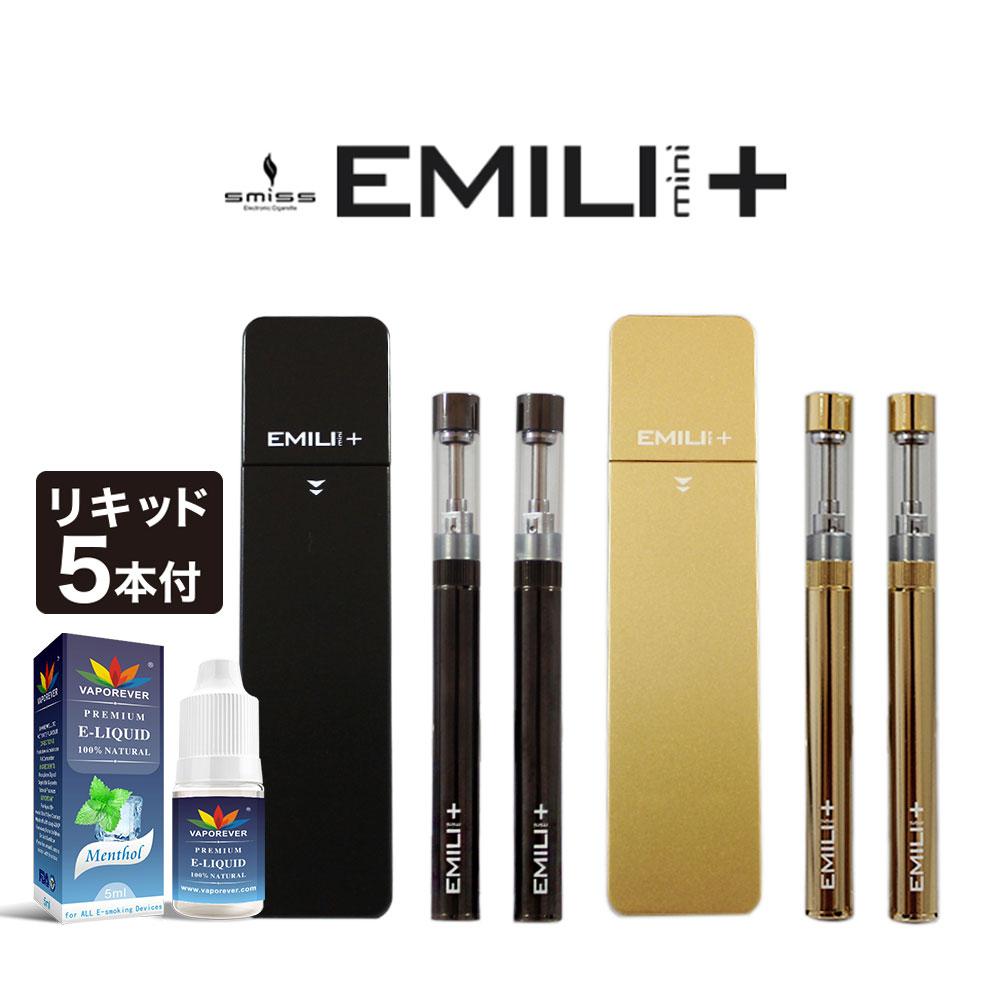 電子タバコ・ベイプ, 電子タバコ SALE EMILI MINI PLUS 0 5 VAPE EMILI mini EMILI mini PLUS EMILI JAPAN