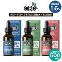 CBDオイル CBD fx CBD エフエックス CBD50...