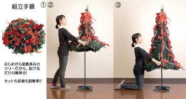 【店舗・イベント用品】【クリスマス】【ツリー・リース】フォールディングキャンディツリー・150cm