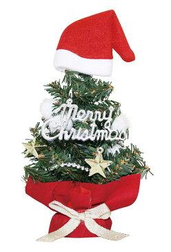【店舗・イベント用品】【クリスマス】【ツリー・リース】22cmサンタハットツリー12個セット