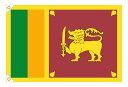 Sri_lanka2