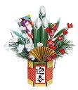 【店舗・イベント用品】【正月用品】【門松・しめ縄】扇迎春門松・31cm