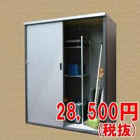【新商品】タカヤマスチール製小型物置ANN-167B