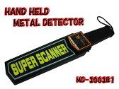 【送料無料】金属探知機 ソードタイプ ボディーチェック 警報アラーム バイブレーション###探知機MD-3003B1★###