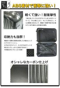 鏡面カーボン仕上げ超軽量スーツケースキャリーケースビジネストロリーTSAロック搭載容量50LMサイズ