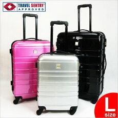 ★TSAロック搭載★大型スーツケース★キャリーケース★鏡面加工★容量88L★8泊〜12泊用