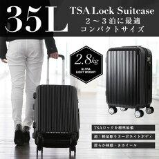 【送料無料】鏡面カーボン仕上げ小型スーツケースキャリーケースビジネストロリーTSAロック搭載容量35L1〜2泊用/###ケースYP110W-S☆###