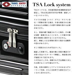 鏡面仕上げ小型スーツケースキャリーケースビジネストロリーTSAロック搭載容量62L4〜7泊用