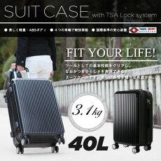 鏡面仕上げ小型スーツケースキャリーケースビジネストロリーTSAロック搭載容量40L2〜4泊用