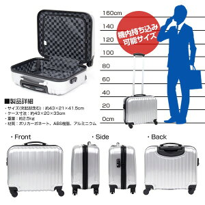 【送料無料】スーツケース機内持ち込みビジネスキャリーケースTSAロック搭載4輪キャスター鏡面加工超軽量出張キャリーバッグビジネススーツケースビジネスバッグビジネストローリーABS樹脂ポリカーボネート/###ケースC-003☆###