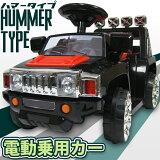 【送料無料】ハマーtype電動乗用カー 足踏みペダルで操作OK/###乗用カーPV003無☆###