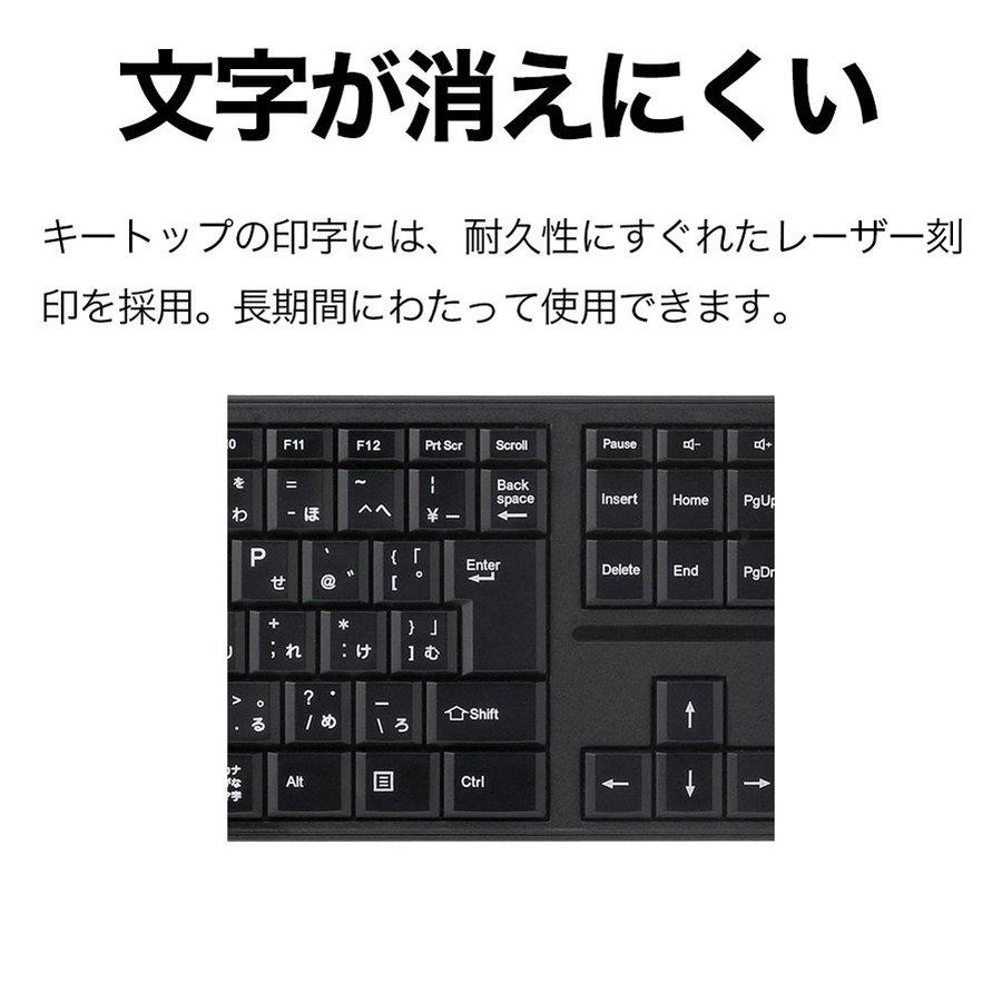 【新品】 iBUFFALO 無線(2.4GHz) キーボード &静音マウスセット ブラック BSKBW100SBK 110キー