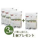 【3個購入で+1個おまけ】七美茶 ななみちゃ 漢方屋が創った...