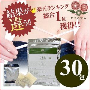 便秘/便秘 茶/デトックス/ダイエット/ダイエットティー/ダイエット茶/ダイエットティ/ごぼう茶/...
