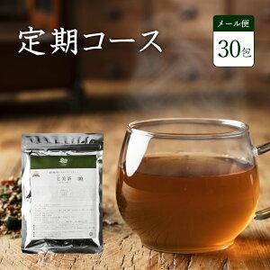 【定期購入】七美茶 ななみちゃ 30包 漢方屋が創った ダイエットティー お茶 メール便秘密配送