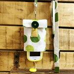 【Pulllu-ぷるる-】リバーシブル#水玉(緑)×ストライプキッズ携帯電話カバー携帯電話ケースストラップ