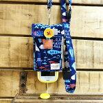 【Pulllu-ぷるる-】ポケット付#お魚(紺)×波キッズ携帯電話カバー携帯電話ケースストラップ