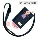 【Pulllu-ぷるる-】ポケット付#デニム×ストライプ(赤)キッズ携帯電話カバー携帯電話ケースストラップ