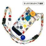 【ぷるる・L】ポケット付#毛糸玉(白キッズ携帯電話カバー携帯電話ケースストラップ