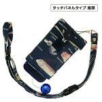【ぷるる・L】ポケット付#深海魚キッズ携帯電話カバー携帯電話ケースストラップ