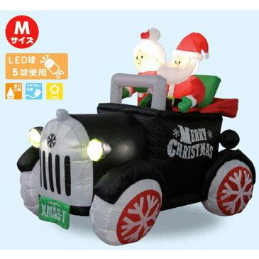 エアーディスプレイ(M)クリスマスカー ★クリスマス イルミネーション
