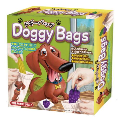 ドギーバッグ Doggy Bag