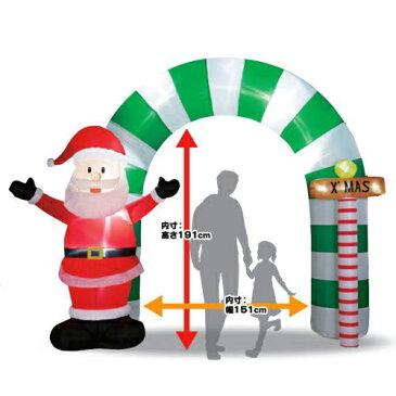 エアーディスプレイアーチ サンタサインボード ★クリスマス イルミネーション
