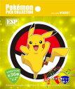 【即納可能】ポケモン ピックコレクション カントー地方 第一弾(1パック)[Pick/Pokemon]