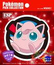 【即納可能】ポケモン ピックコレクション カントー地方 第二弾(1パック)[Pick/Pokemon]