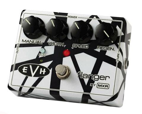MXR EVH flanger [EVH117]