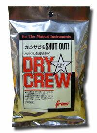 メンテナンス用品, 除湿剤 Greco Dry CrewSALE 5