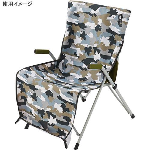 ロゴス LOGOS キャンプ チェアカバー Kurumanimo 防水砂よけシートカバー カモフラ 73173060