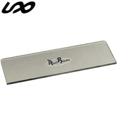 UNIX(ユニックス) スタンダードスクレーパー クリア 20cm SB07-103 【チューンナップ用品 ス...