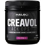 ハレオ(HALEO)クレアボルブラックOPS540gグレープフルーツ味0600254【クレアチンサプリメントパワー強化瞬発力強化約30回分】
