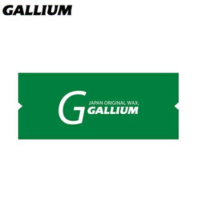 ガリウム GALLIUM スクレーパー M TU121 【 gallium ガリウム スクレイパー ワックス チューン...