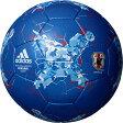 アディダス(adidas) クラサバ グライダー 4号 JFA 青 AF4206JP 【サッカーボール 4号球 小学生 日本代表オフィシャルライセンスモデル】