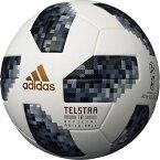 アディダス adidas サッカーボール 2018 FIFA ワールドカップ 公式試合球 テルスター18 AF5300 検定球 5号